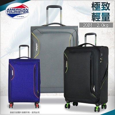 『旅遊日誌』美國旅行者布箱 輕量飛機輪行李箱 27吋新秀麗AT出國箱 商務箱 DB7 歡迎詢問優惠 台北市