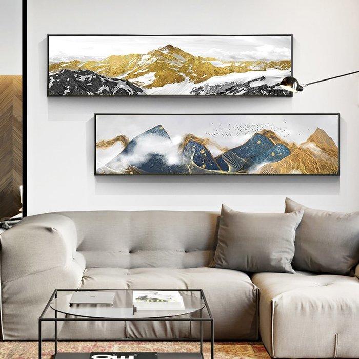 ABOUT。R  山水風景抽象橫幅掛畫風水中式客廳裝飾畫沙發背景牆壁畫辦公室掛畫 (11款可選)
