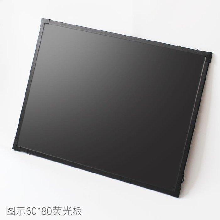 現貨/紐繽LED電子熒光板6080大黑板手寫畫版發光屏銀光板牆壁掛廣告牌75SP5RL/ 最低促銷價