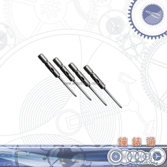 【鐘錶通】10C.1003 大頭十字螺絲起子專用刀肉 / 1.2/1.4/1.6 三種尺寸 (單售) ├鐘錶眼鏡