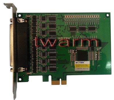 《德源科技》r)UT-798 8口 rs485/422PCI-E多串口卡