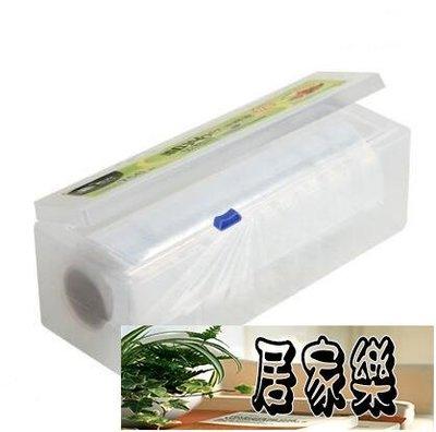 廚房食品保鮮膜切割器切割盒PE保鮮膜大捲保鮮膜包裝家用冰箱 【居家樂】