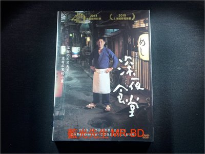 [DVD] - 深夜食堂 Midnight Diner ( 台灣正版 )
