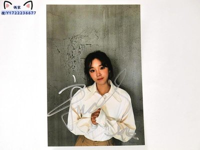 G-IDLE 宋雨琦 親筆簽名照片 6寸 宣傳照 2020.3.13 01