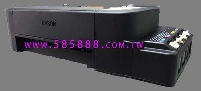 出租 租機 租賃  傳真 複合機 EPSON HP Xerox CANON ~免耗材費 免維修費~