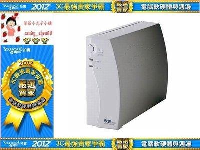 【35年連鎖老店】飛瑞A-500 OFF-Line UPS有發票/保固一年A500/500VA/UPS-A500