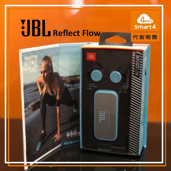 【愛拉風X客人寄售】現貨立馬寄出 JBL Reflect Flow  真無線 運動藍芽耳機 全新未拆封 店保半年