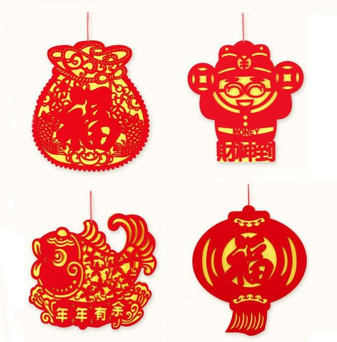 ☆[Hankaro]☆ 春節系列商品精緻植絨加厚不織布年節掛飾系列(單個)