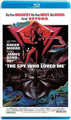 【藍光影片】007之海底城 / 鐵金剛勇破海底城 / THE SPY WHO LOVED ME (1977)