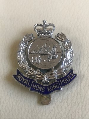 皇家香港警察隊帽徽 ROYAL HONG KONG POLICE FORCE CAP BADGE 英國製造 FIRMIN LONDON