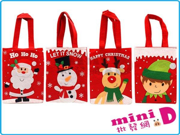 聖誕(不織布)手提袋 #069 聖誕 不織布 手提袋 聖誕老公公 雪人 玩具批發【miniD】[760290004]