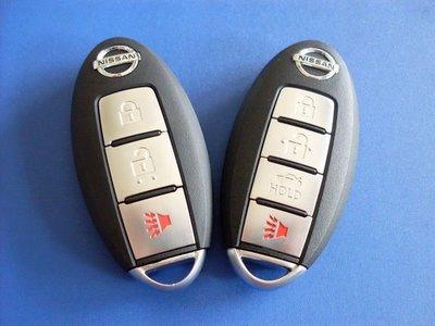 大彰化晶片 NISSAN LIVINA TIIDA TEANA I-KEY BLUEBIRD 智能感應式遙控晶片鑰匙複製