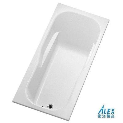 【 阿原水電倉庫 】ALEX 電光牌 B3945 塑鋼浴缸 SMC浴缸【 無牆 】 136*72*46cm 浴缸