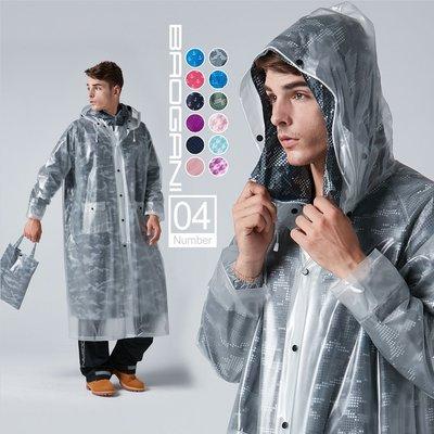 【寶嘉尼 BAOGANI】B04 HAPPY RAINY DAY 雙層雨衣-迷彩(灰色)
