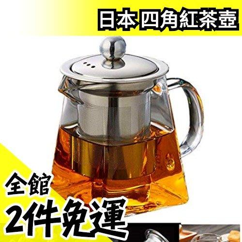 空運 日本原裝 Home Time 【350ML 四角玻璃】 紅茶壺 花茶壺 Pluiesoleil【水貨碼頭】