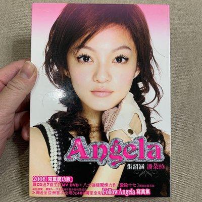 紙盒《張韶涵-潘朵拉 寫真慶功版CD+DVD》2006福茂唱片 70216