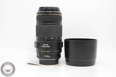 【高雄青蘋果3C】CANON EF 70-300mm f4-5.6 IS USM 二手鏡頭#52223
