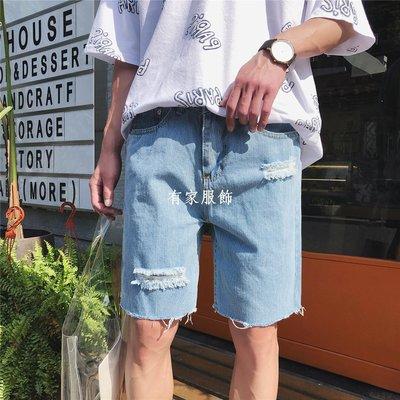 有家服飾香港破洞工裝牛仔短褲夏季正韓寬松中褲原宿風潮流休閒男士五分褲