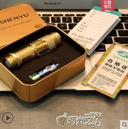 手電筒紫光燈瑩銀白光專用驗鈔紫外線玉石測試手電筒SGZL1577