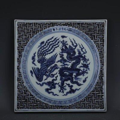 ㊣姥姥的寶藏㊣ 大明宣德青花手繪龍鳳紋鏤空四方茶盤   官窯古瓷器古玩古董收藏品ㄒ