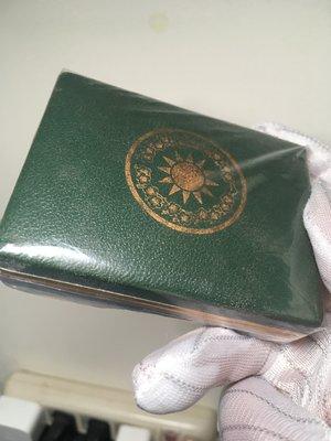絕版稀少品, 民國65年 總統蔣公九秩誕辰紀念(綠色錦盒只贈外賓)