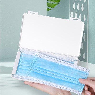 海馬寶寶 口罩收納盒 便攜式口罩防塵盒 密封防塵口罩收納盒 卡扣收納盒