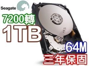 「ㄚ秒市集」Seagate 希捷 1TB【新梭魚 三年保 ST1000DM010】3.5吋 SATA3 內接硬碟
