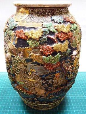 【茶陶古藝 】古董-日本古瓷-明治-薩摩燒描金人物瓶