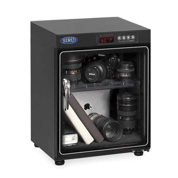 【不二藝術】思銳HC 50 電子干燥櫃 攝影器材單眼相機鏡頭收納箱除濕箱 防箱BYYS163