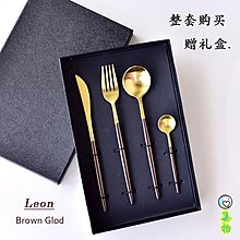 (免運)LEON系列西餐餐具牛排刀叉勺高顏值西餐具不銹鋼秀美食拍攝道具