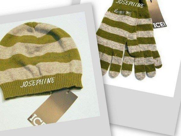 喬瑟芬【ICE~ICEBERG】純羊毛橫條紋呢帽(手套)~全新真品!清倉特賣!