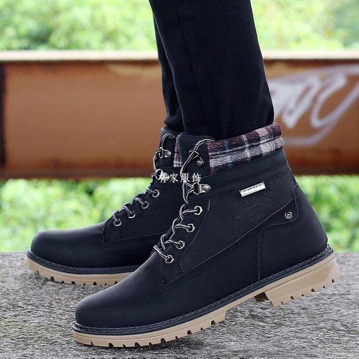 有家服飾秋冬新款高幫工裝鞋大頭皮鞋英倫馬丁靴男士潮流短靴沙漠靴潮男鞋
