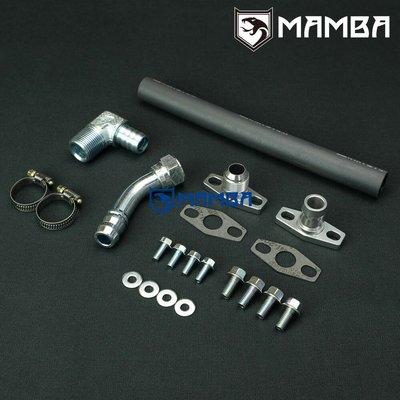 50cm Turbo Oil Return Drain Hose Line Kit for Garrett T25/28