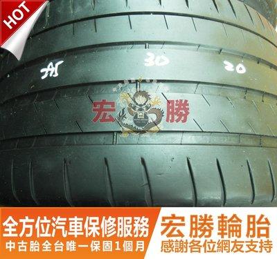 【宏勝輪胎】F361. 295 30 20 米其林 PSS 8成新 2條8000元 台北市