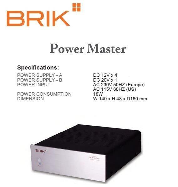 禾豐音響 美國 BRIK Audio PM1000 電源供應器 藝聲公司貨保一年 搭配AXI1000