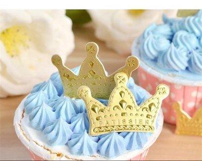 Amy烘焙網:爆款特價烘焙包裝 金色皇冠 蛋糕插牌 插卡 紙卡 卡片 50枚
