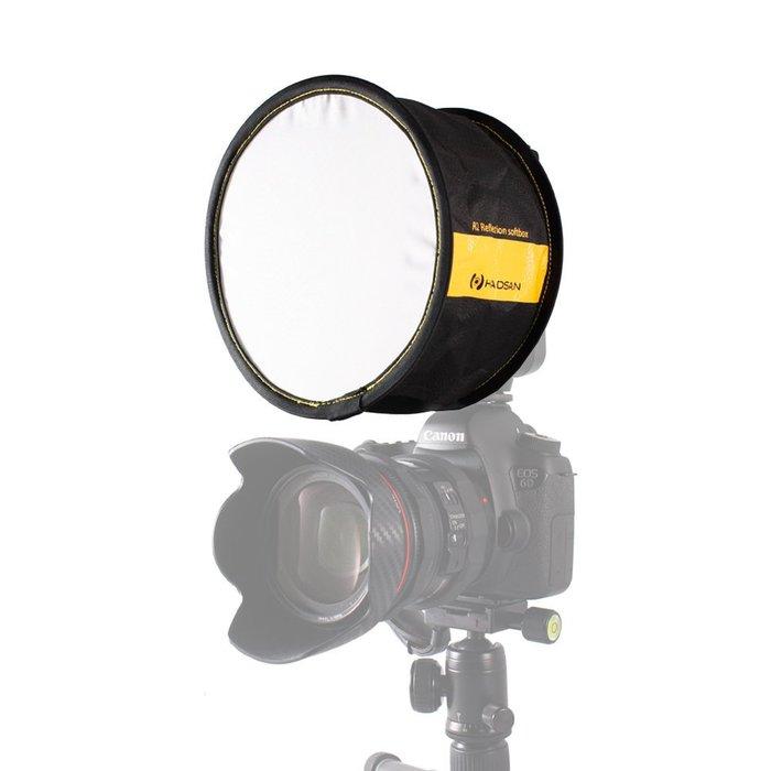 呈現攝影-HADSAN R2圓型柔光罩 直徑17cm 雙層柔光布 機頂閃光燈 工作室 活動 展場