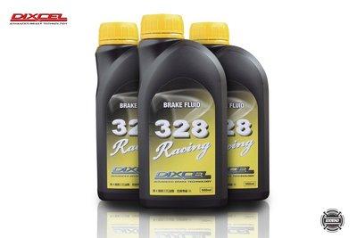 日本 DIXCEL 煞車油 328 Racing 2瓶 0.5L/瓶 高效能煞車油 日本原裝進口 總代理公司貨