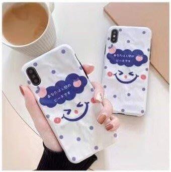 ☆韓元素╭☆Mobile-Style 雲朵笑臉 iPhone XS/X 保護套 5.8吋 軟式保護殼 雲朵 笑臉 軟殼