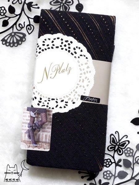 【拓拔月坊】日本知名品牌 N-Platz 斜紋洞洞 造型褲襪 日本製~折扣季!