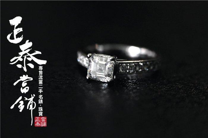 [正泰精品當舖]二手名錶GIA鑽石買賣 祖母綠 車工 鑽戒 1.01ct GIA F VS2 另有寶格麗 cartier