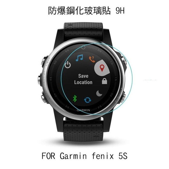 *Phone寶*Garmin fenix 5S 鋼化玻璃貼 硬度 高硬度 高清晰 高透光 9H