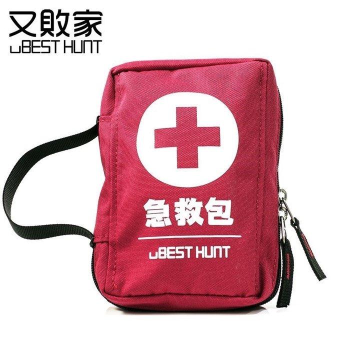 又敗家uBESTHUNT旅行求生包醫藥包(可手提腰掛帶,不含紅藥水繃帶等醫療藥品)紅色戶外逃生包醫用急救包救助防災包