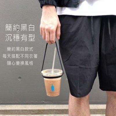 Bone Cup Tie 環保杯綁-簡約黑.杯套/杯袋/水洗/防水/矽膠/環保/無毒/摺疊/隨身/便攜/手搖/手提 飲料