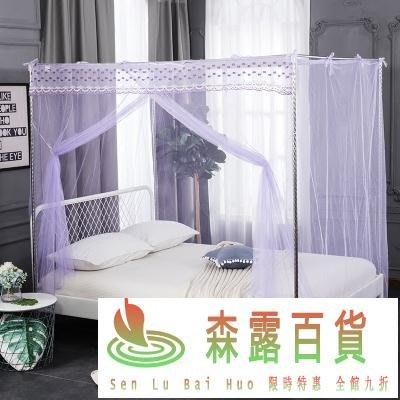 蕾絲門簾加密單開門蚊帳1.8m雙人床家用穿桿1.35米不銹鋼落地支架 【森露百貨】