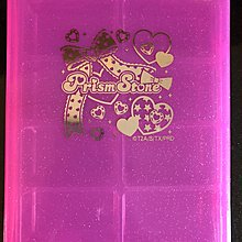 星光少女Prism stone盒