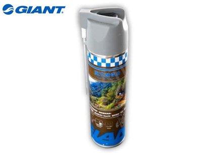 捷安特 GIANT 濕式潤滑劑~鏈條潤滑劑/鏈條油可用於變速器
