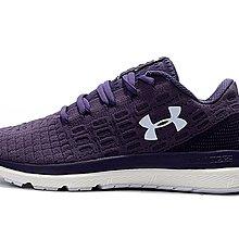 D-BOX  Under Armour Slingflex Rise 針織 慢跑鞋 紫色 女鞋