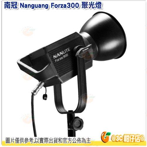 南冠 Nanguang Forza300 聚光燈  LED燈 補光燈 攝影燈 便攜攝像攝影燈 拍照 公司貨