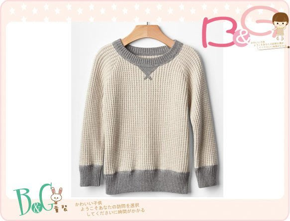 【B& G童裝】正品美國進口GAP Contrast waffle raglan sweater 米色長袖毛衣2yrs